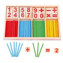 Educational Wooden Math Calculate Game Toy Mathematics Puzzle Toys Kid 3D Puzzles Games Early Learning Educational Puzzles