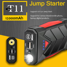 12 Volt Battery Power Supply And Portable Power Bank Jump-Starter With 12000mah Capacity