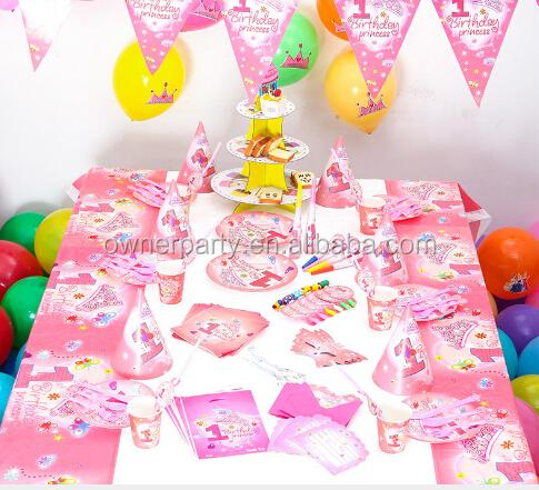 1st Year Princess Birthday Party Supplies Set