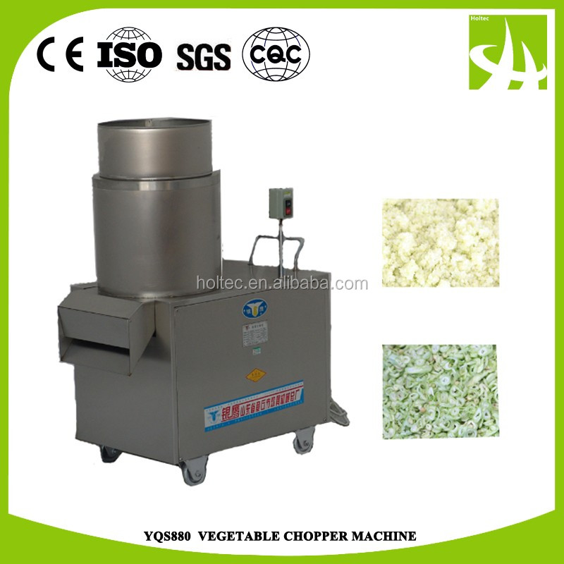 YQS880 High quality low price industrial food chopper/vegetable shredder