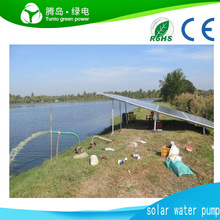 Eco-friendly water fountain pump solar water pump for solar fountain/rockery fountains/garden fountains