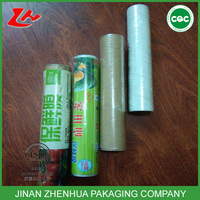 alibaba hot sell high quality plastic handle self-adhesive clear plastic film small size pvc film