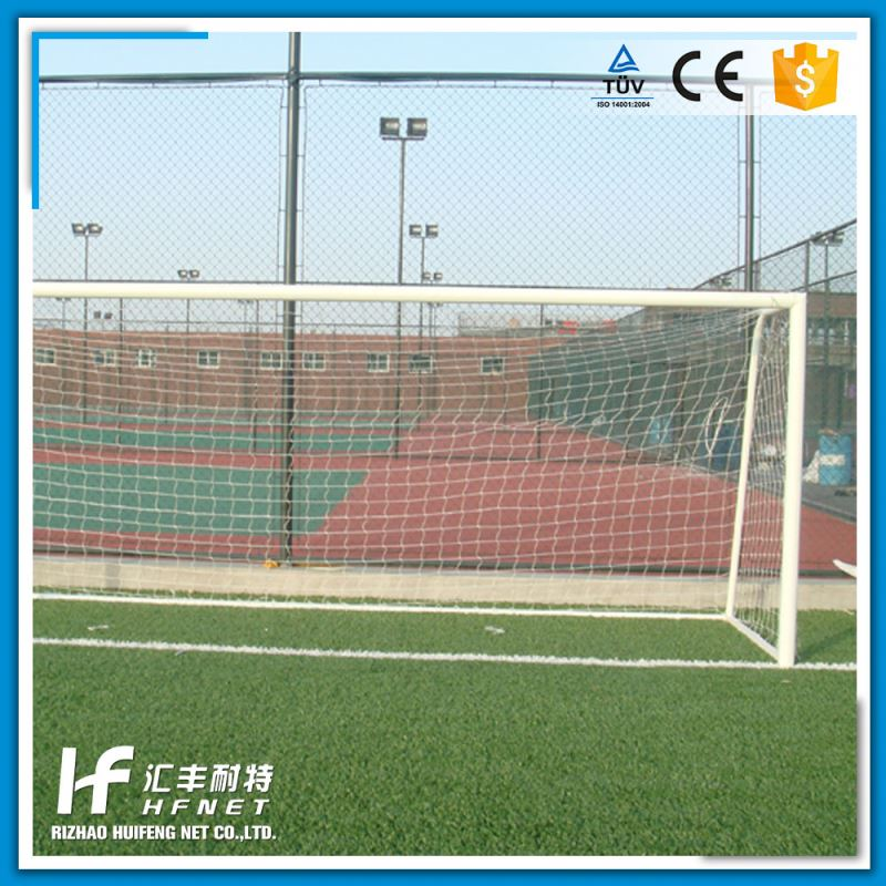 Outdoor Football Rebounders & Training Nets