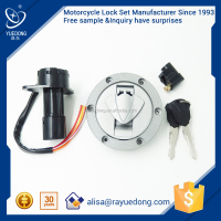 YUEDONG zhejiang qianjiang motorcycles spare parts ARSEN-2 QJ150-26 lock set for qianjiang scooter parts lock