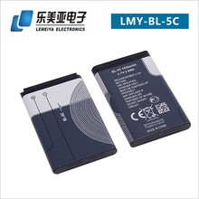 Real 1020 mAh Battery for Nokia BL-5C