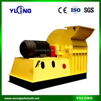 wood chips hammer mill/Wood Crusher