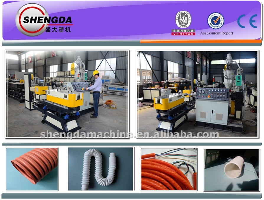 high quality single wall corrugated pipe extrusion machine