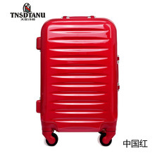 Hot selling 20 inch ABS trolley luggage lightweight travel bag small cabin suitcase
