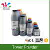 Best Price! 12a black toner powder compatible for hp 2612A/35A/7516/388A