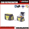 Portable car refrigerator mini travel icebox for auto car