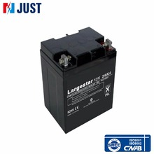 Great power 24ah small rechargeable 12v battery for wholesale
