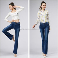 girls stretch sexy lady denim jeans specialized manufacturer for women