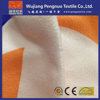 polyester shower curtain fabric/micro peach fabric/microfiber fabric