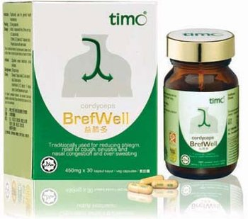 timo Cordyceps BrefWell 30's ,strengthens lung function,relieve cough