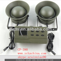 CP-390,turkey decoy,mp3 player for hunting bird