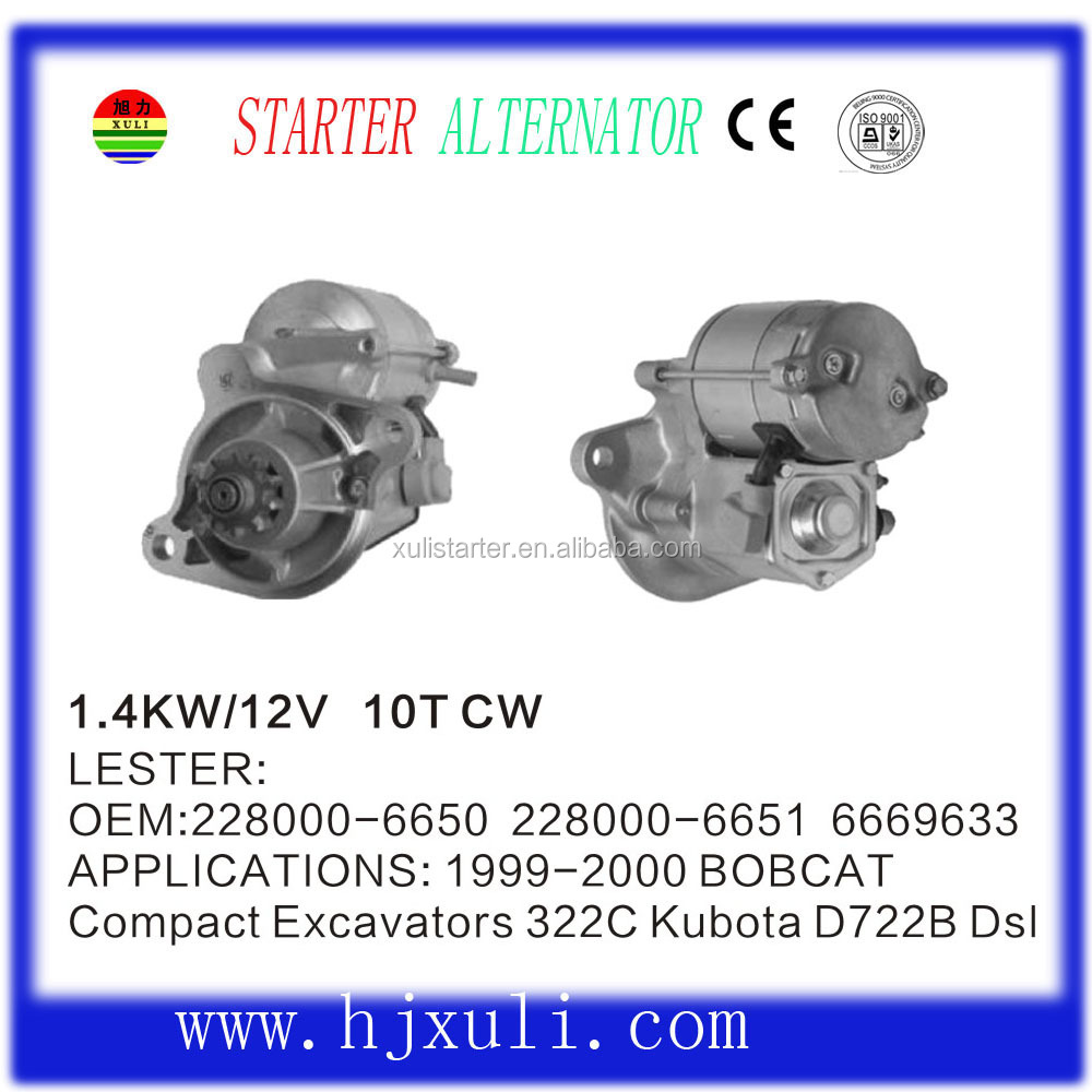 STARTER MOTOR OF CHEVROLET N300 CHINESE CARS AND TRUCKS SPARE PARTS