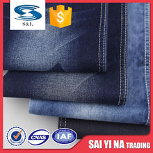 E198-3 Top quality 75%cotton 20.9%polyester stock lot stretchable woven jean denim fabric trousers