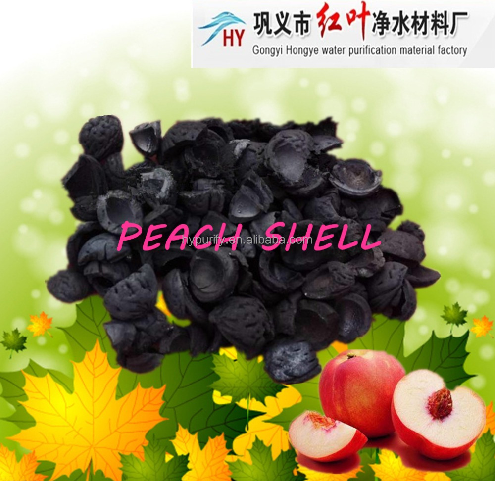 HONGYE ACTIVATED CARBON WHOLESALE/PEACH Nutshell Activated carbon/granular charcoal/WATER TREATMENT