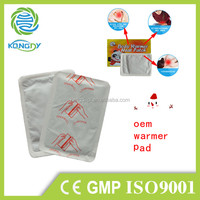 China disposable warm pad heating 8 hours