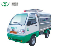 cabin four wheeler electric garbage truck made in china