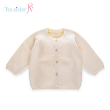 Yes. Sister High Quality Solid Anti-pilling Baby Boys Knit Cardigan