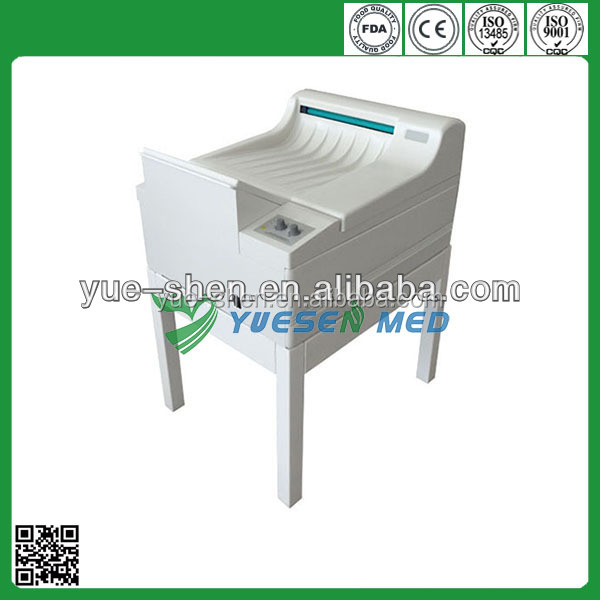 high quality and good price 5.2L 8.2L 12.5L automatic x-ray film processor