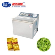 Hot sell vacuum tea packaging machine for factory price