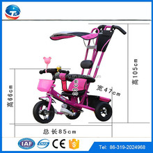 Wholesale high quality best price hot sale child tricycle/kids tricycle baby trike with canopy