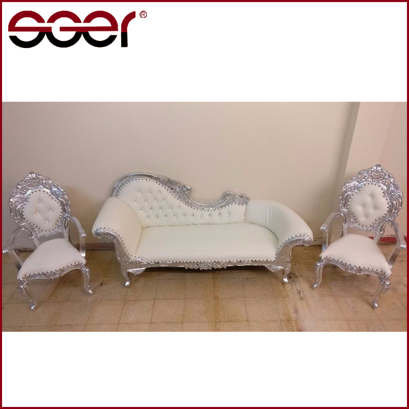 2 seats bride and groom sofa chair wedding chaise lounge
