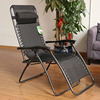 Low price good sale comfortable lounge chair reclining sun chair with arms