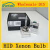 Long Warranty Wholesale High Quality xenon light car d1s hid xenon light CE, E-MARK, RoHS proved
