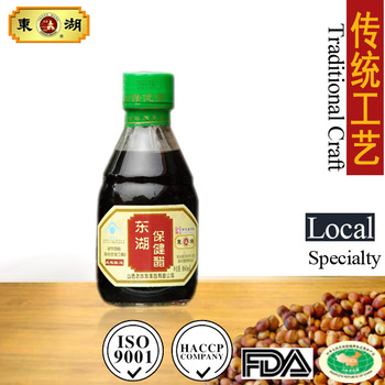 160ml Donghu Brand Health Vinegar