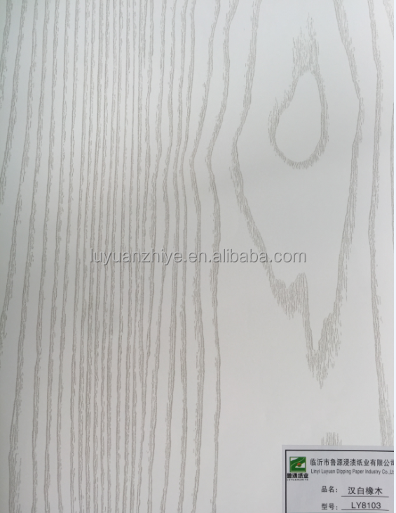 white oak wood melamine laminate decorative paper for plywood