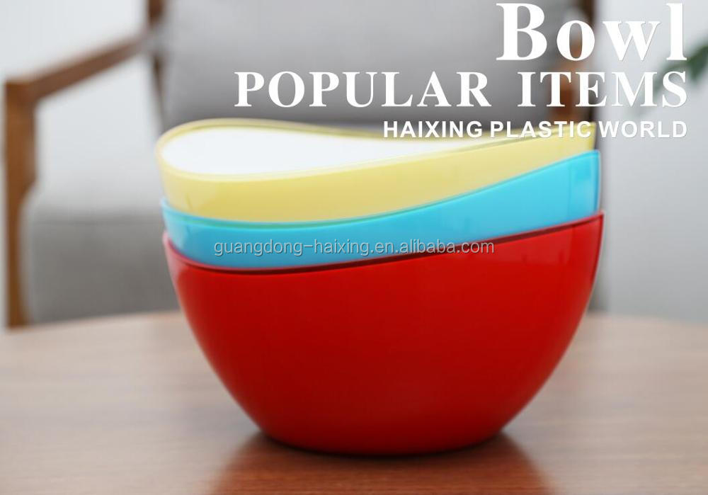 New round plastic salad mixing bowl pp cereal bowl in two color varies sizes BPA free wholesale