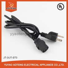 UL extension cord plug and socket.3 pin ac power cord plug.UL parallel line.3 pin female power cord connector