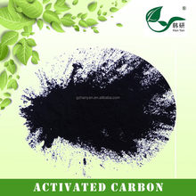 Newest antique bituminous coal based bulk active carbon