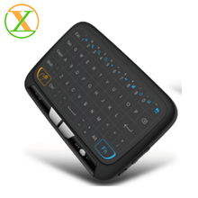 mini H18 2.4g wireless mini backlit keyboard with touchpad