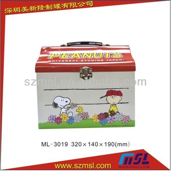 House Shaped Lunch Tin for Kids, Tin Lunch Box