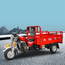 Best-selling Tricycle 200cc bajaj three wheeler auto rickshaw price made in china with 1000kgs loading Capacity