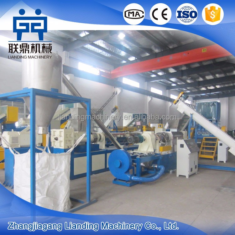 New type plastic film squeezing pelletizing machine / film squeeze dryer