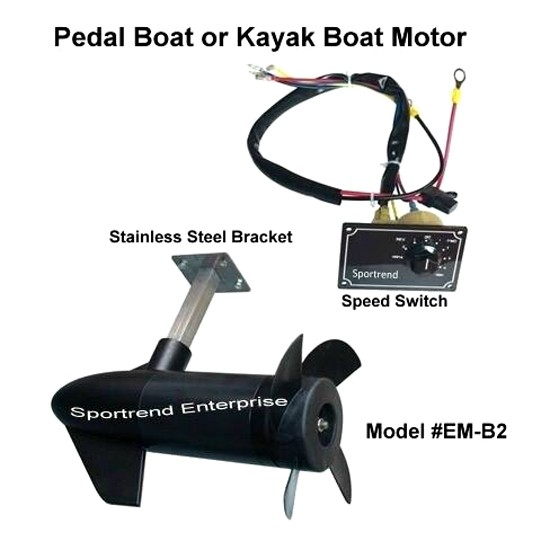 12V DC Thrust Electric Trolling Motor For Pedal or Kayak Boat or For Fishing Kontiki Torpedo