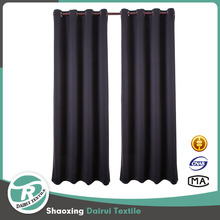 Wholesale cheaper sunshade blackout walmart curtain