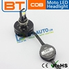H7 12v 55w Led Bulb Motorcycle