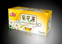 Kakoo wild chrysanthemum flower p.e. chrysanthemum flower p.e wild chrysanthemum extract