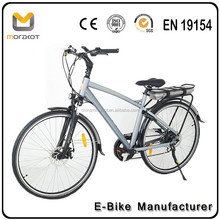 2017 New Product 36V/250W Electric Bike/ Outdoor City Electric Bicycle MRK-MSS4