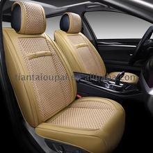 Modern design car seat cushion cool for summer