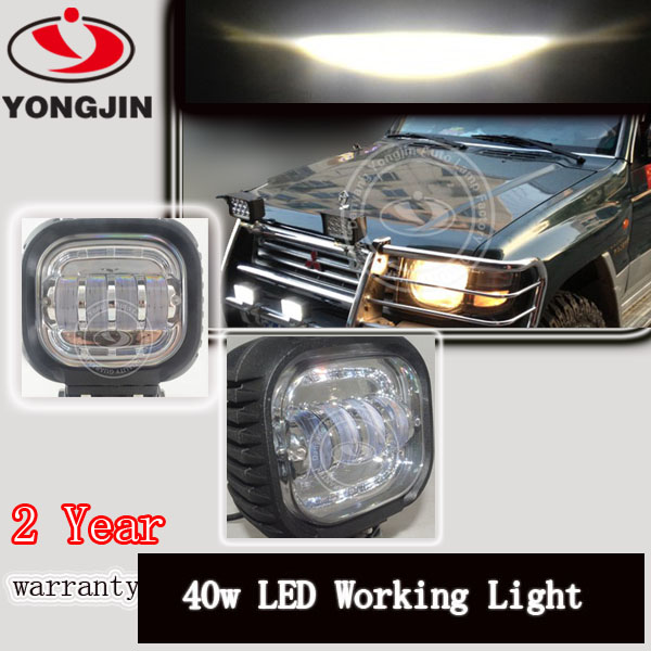 Car accessories worklight spare parts 40w high power led lamp for jeep, boat,vehicle