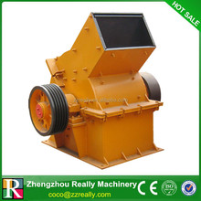 Scrap Metal Crushing Machine/ Crusher Machine for Scrap Metal/ Scrap Steel