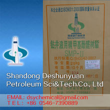 SMP Water base drilling fluid loss additive Sulfomethylated Phenolic Resin