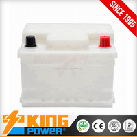 45ah car battery